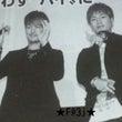 ★ 「HiGH&LO…