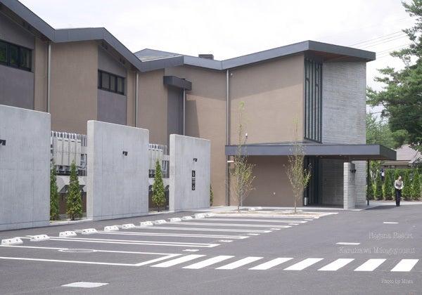 レジーナリゾート軽井沢御影用水