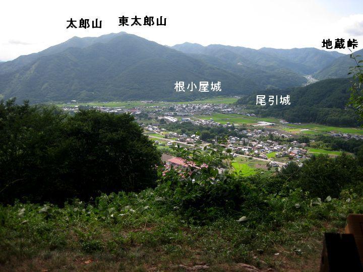 IMG_8398太郎山