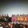 名古屋で定期イベント…
