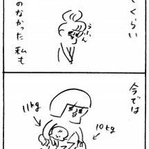 【育児日記298】フ…