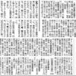 特別賞受賞者~高野山…