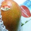 沖縄からマンゴーが届…
