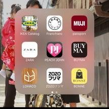 ●ショッピングアプリ…
