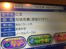 カラオケ06