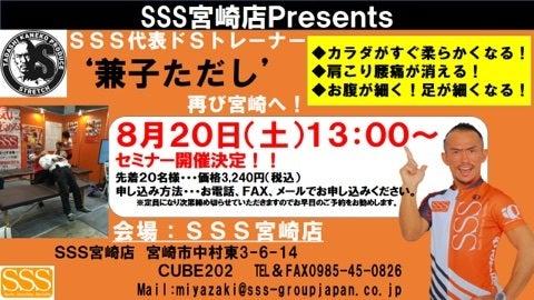 {BC0E1C95-6AC1-4280-B58F-AE56C3C0BFC6}