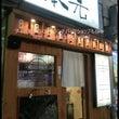 【お外ごはん】焼肉食…