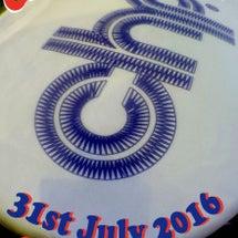 2016 CHP F…