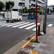 【ポケモンgo】築地…