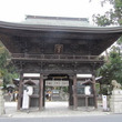 日牟禮八幡宮  in…
