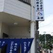 志布志駅のすぐ近く!…
