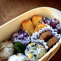 Lunch Box …