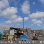 大原港で 2016.…