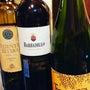 スペインワイン会!