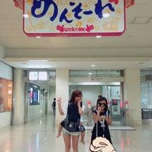 沖縄♪(*^^)o∀…