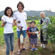 緑風荘ブルーベリー畑