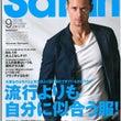 雑誌掲載 Safar…