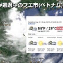 気象操作から情報操作…
