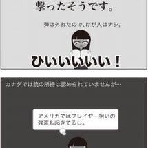 Pokemon Go…