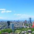 国際都市東京のために…