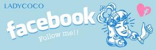 LADYCOCO facebook レディココ フェイスブック