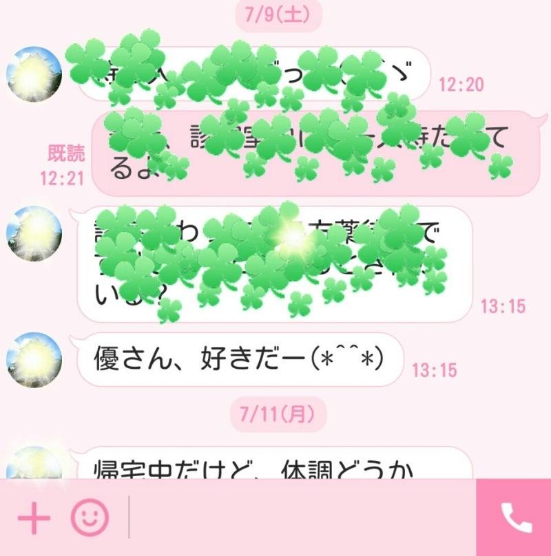 IMG_20160727_150202910.jpg