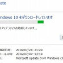 Windows10ど…