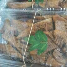 竹の子の佃煮と 伏見…