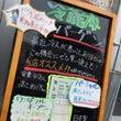 冷蔵庫 夏セール!パ…