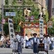 祇園祭 後祭 山鉾巡…