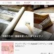 LIMIAサイトのト…