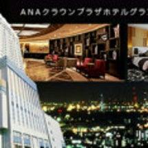 【名古屋のラグジュア…