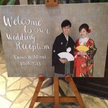 兄 結婚式❤️