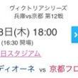 7月27日☆【#16…