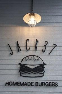 Jack37Burger5
