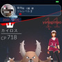 【ポケモンGO】初め…