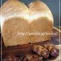 朝から山型食パンとラ…