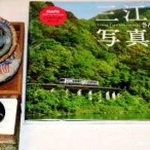 『三江線写真集』発刊…