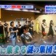日本テレビ「ヒルナン…