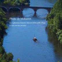 美しいドルドーニュ川…