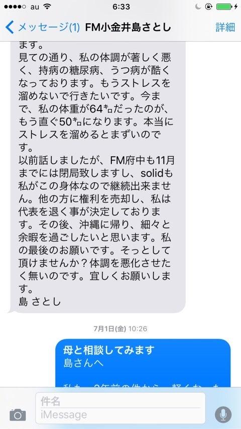 {1D3EF9A8-BC1E-43A9-9C7B-F4C54BCA47CE}