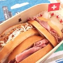 Lunch Box〜…