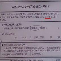 通じない日本語。在宅…