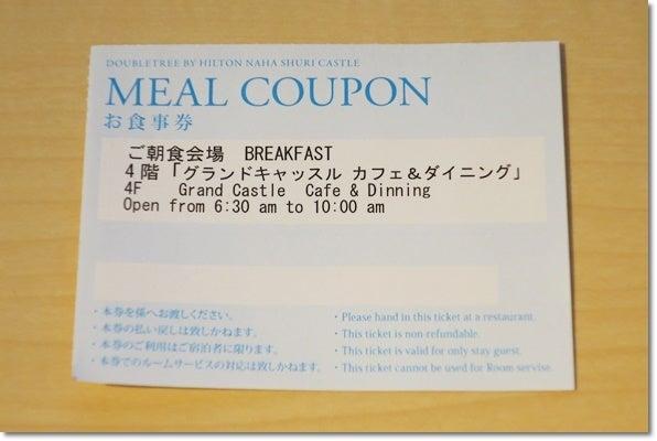 http://stat.ameba.jp/user_images/20160728/08/jalanjalanfamily/86/62/j/o0596040013708479659.jpg?caw=800