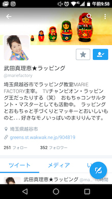 Screenshot_2016-07-28-09-58-31.png