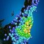 Earthquake…