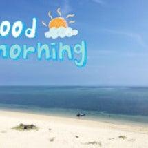 おはよう♪(*^^)…
