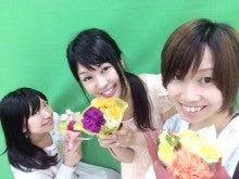 3人Pからお花