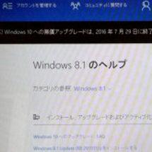 Windows10無…