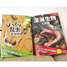 長男くんの本☆